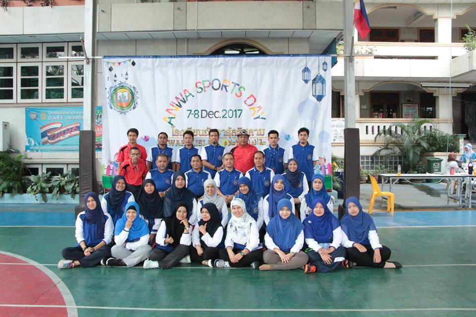 Anwar Games 60